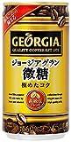 コカ・コーラ ジョージア グラン微糖 185缶(アルミ缶)×30本