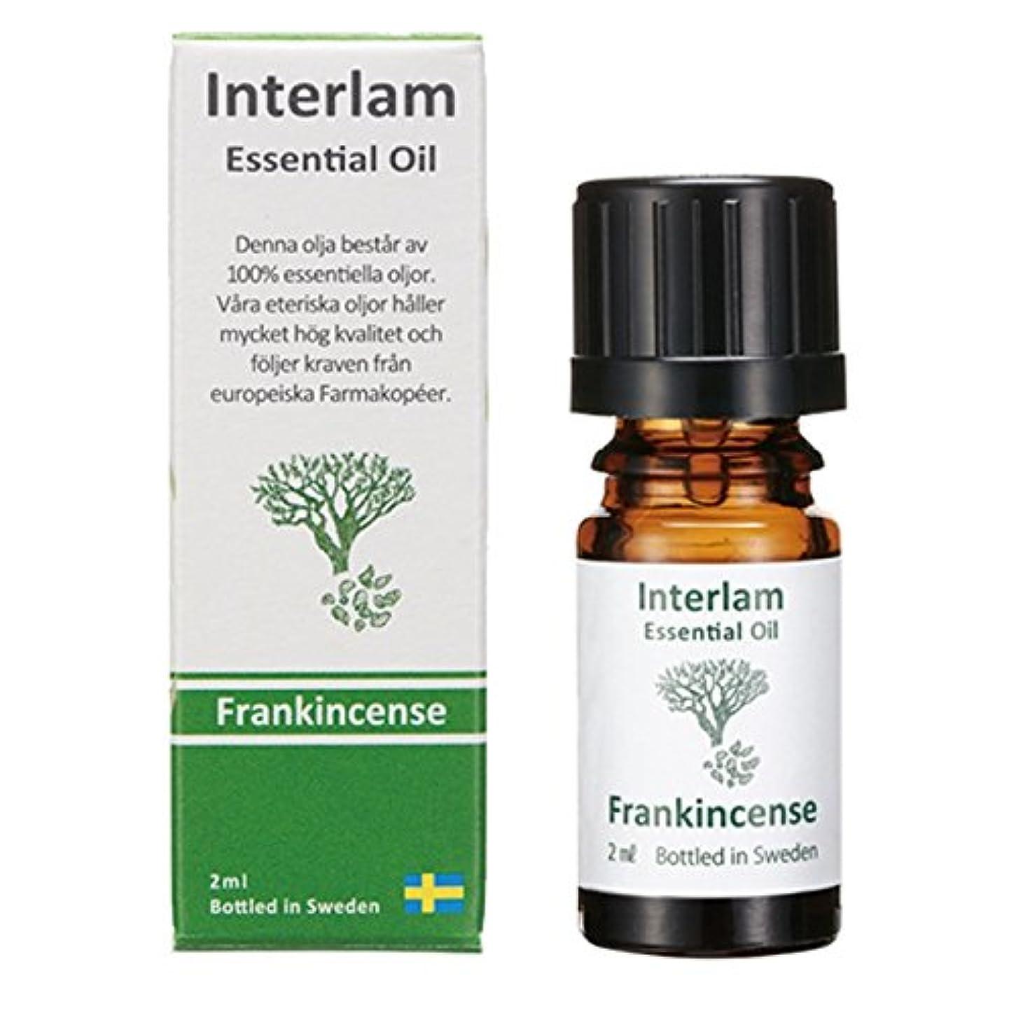どうやらくるくる胚Interlam エッセンシャルオイル フランキンセンス 2ml