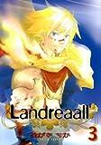 Landreaall: 3 (ZERO-SUMコミックス)