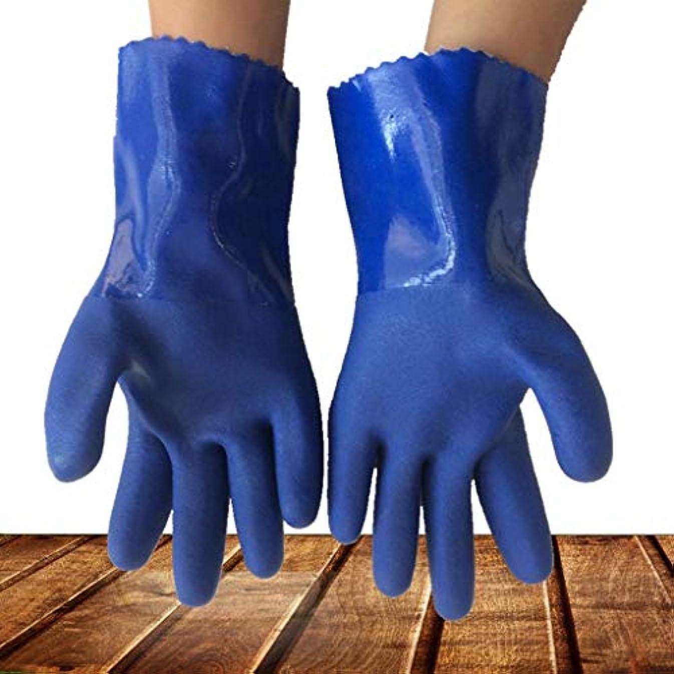 道を作る知覚的舞い上がるYSNJXB 手袋 ラテックス化学手袋耐性ゴム産業安全作業保護ロングガントレット手袋、ブルーヘビーデューティ手袋、強い酸、アルカリとオイルに抵抗10ペア ーブガソリンスタンド、ドライアイス、冷蔵、工業用手袋
