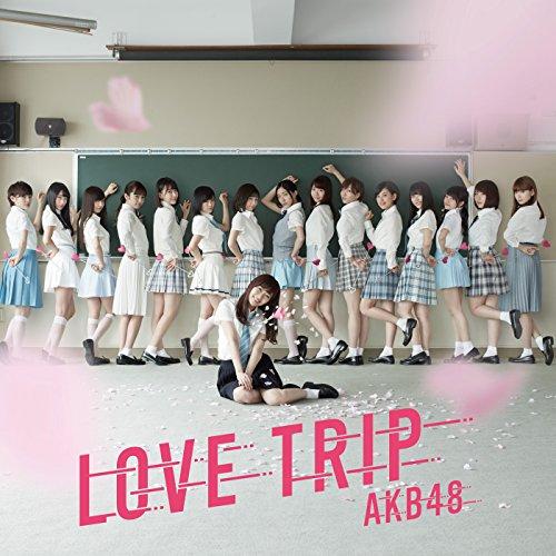 LOVE TRIP / しあわせを分けなさい<劇場盤>