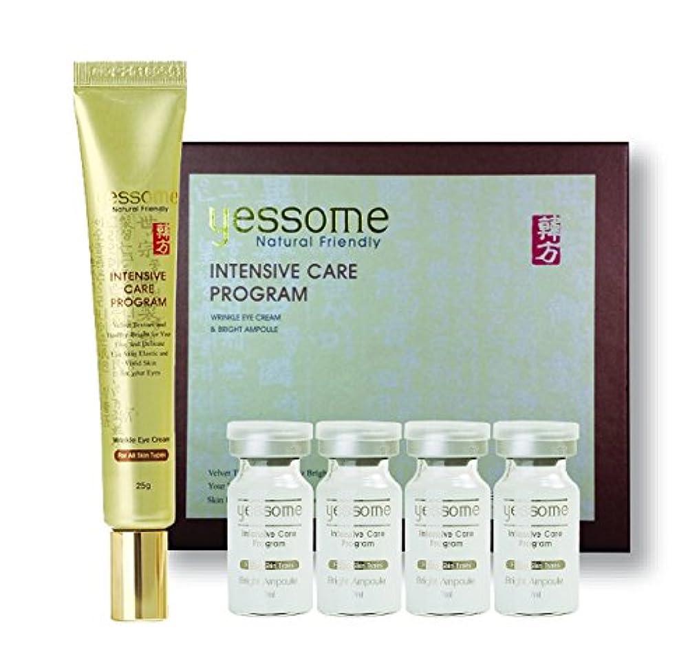 Yessome Intensive Care Progrom (7m X 4ea / アイクリーム25g) _ シワ改善+肌の弾力性+保湿強化