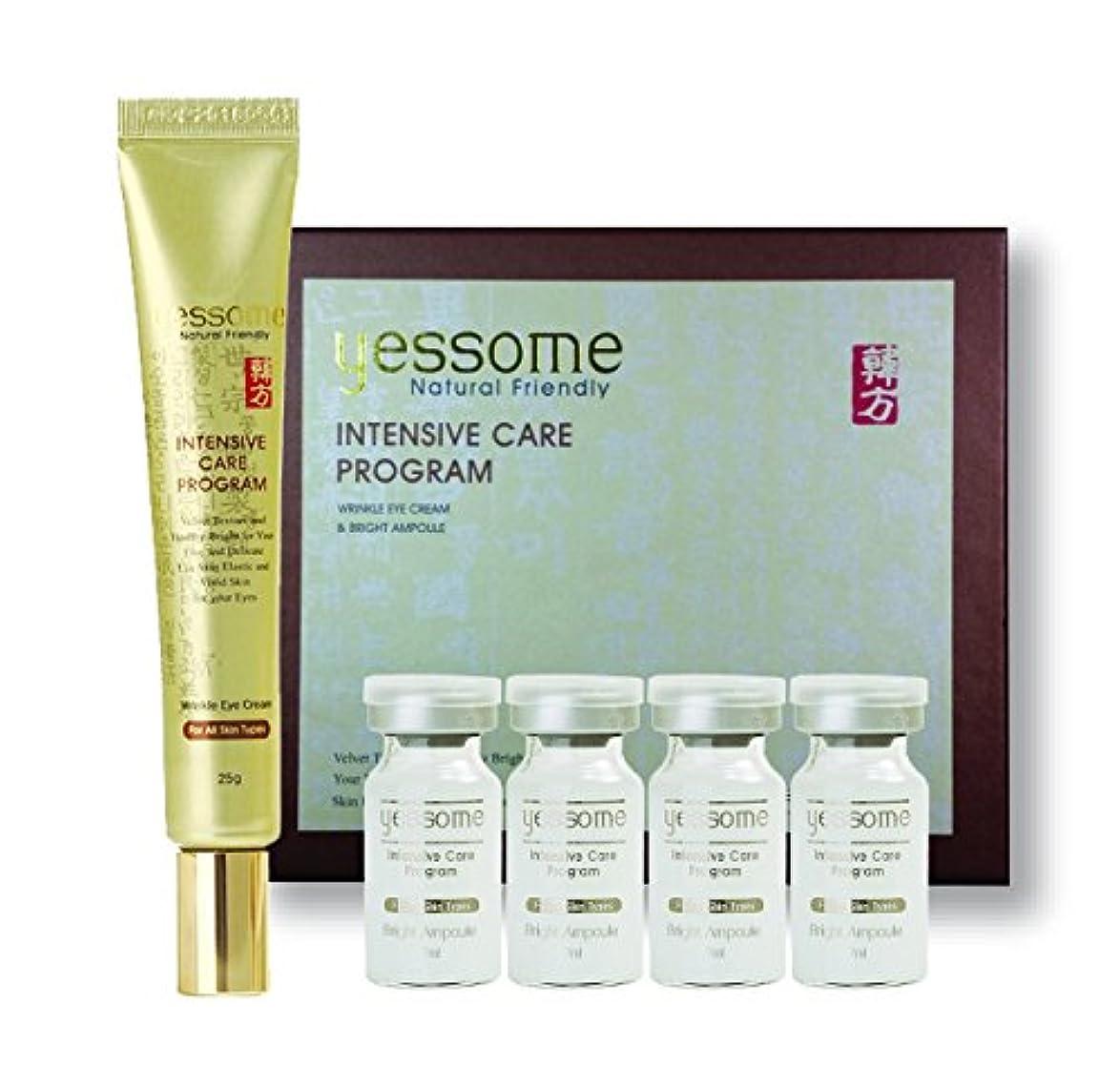 スキャン位置する早熟Yessome Intensive Care Progrom (7m X 4ea / アイクリーム25g) _ シワ改善+肌の弾力性+保湿強化