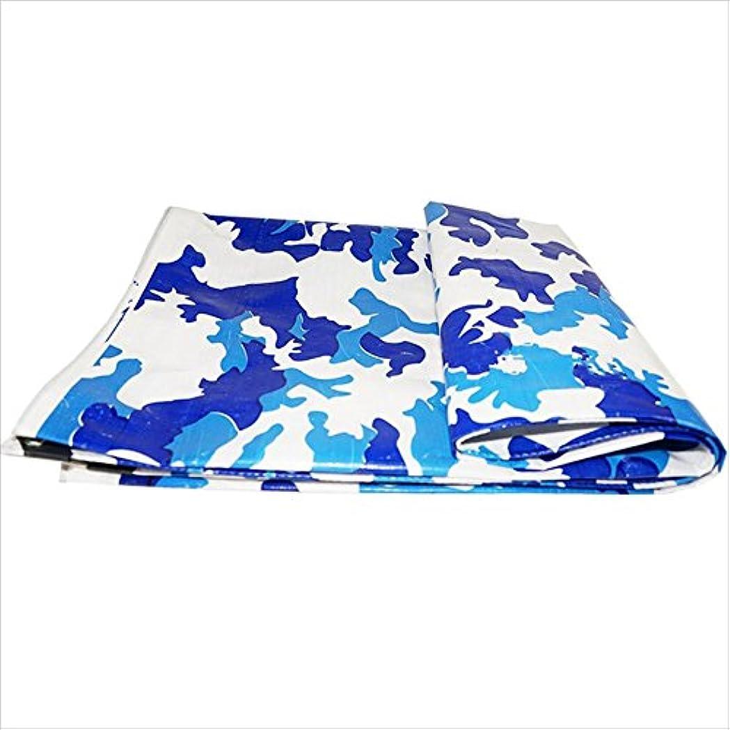 アイドルあたりフラグラントZHANWEI ターポリンタープ 多目的 耐紫外線 シェード 防雨布 - 迷彩、 200g /㎡、 複数のサイズ (色 : 青, サイズ さいず : 4 x 4m)
