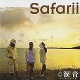 涙音(初回生産限定盤)(DVD付)