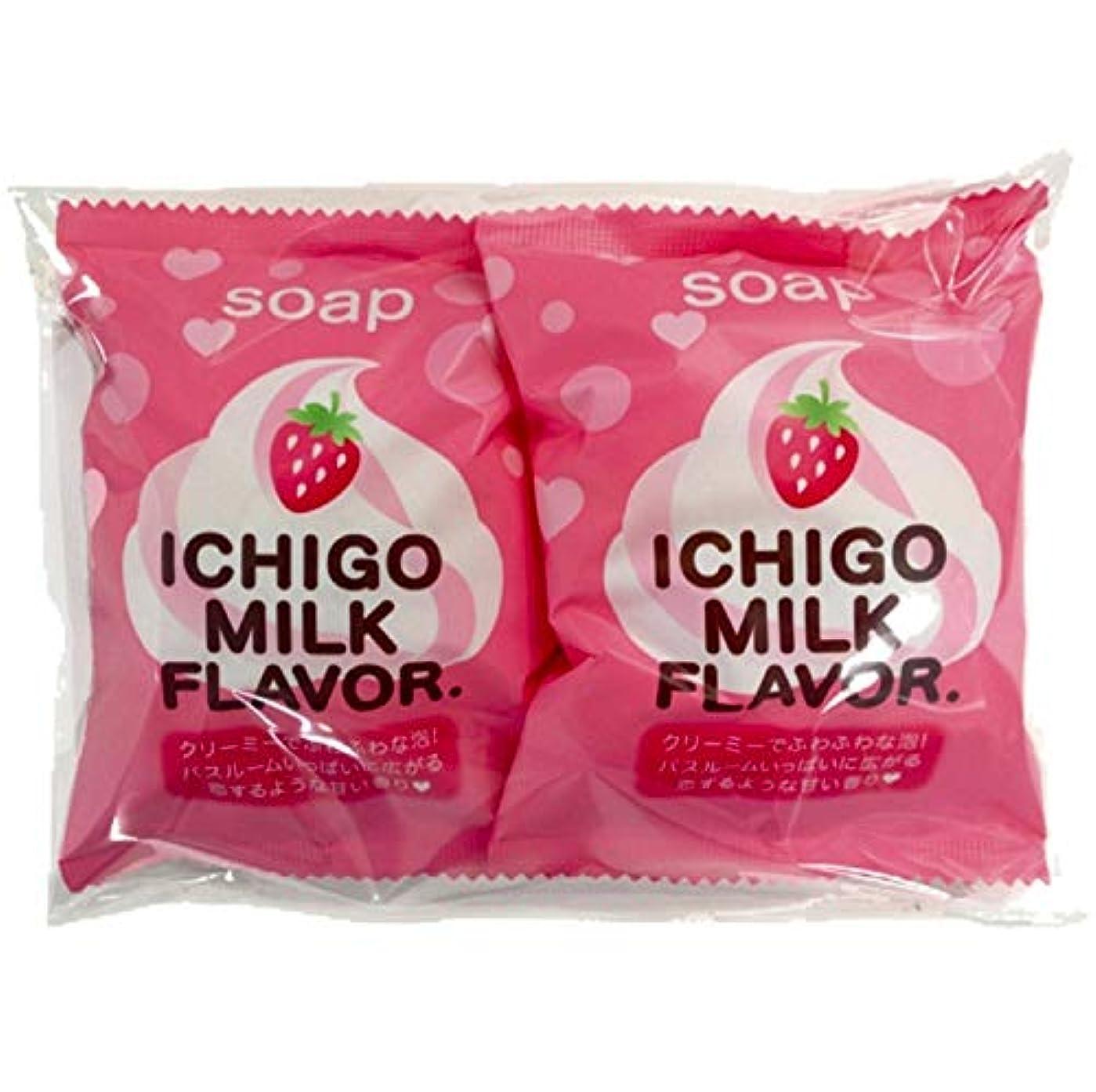 胃ロマンチックカプラープチベリィ ソープS いちごみるくの香り (80g*2個)