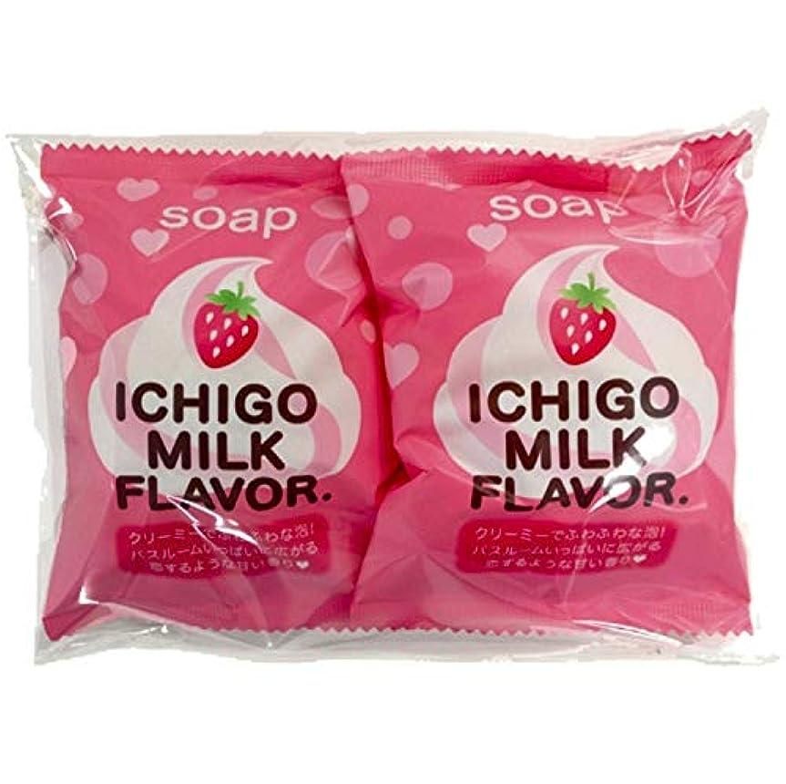 寛大さ乳製品スローガンプチベリィ ソープS いちごみるくの香り (80g*2個)