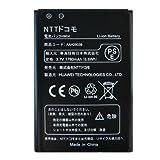 【ドコモ純正品】モバイルWi-Fiルーター 電池パック(HW-02E)(AAH29039)