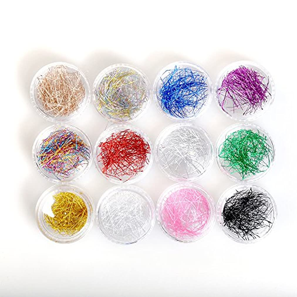 ましいシガレット乳製品ネイルアート ラメ糸 レインボー ラメ飾り ネイルデザイン ジェルネイル 12色