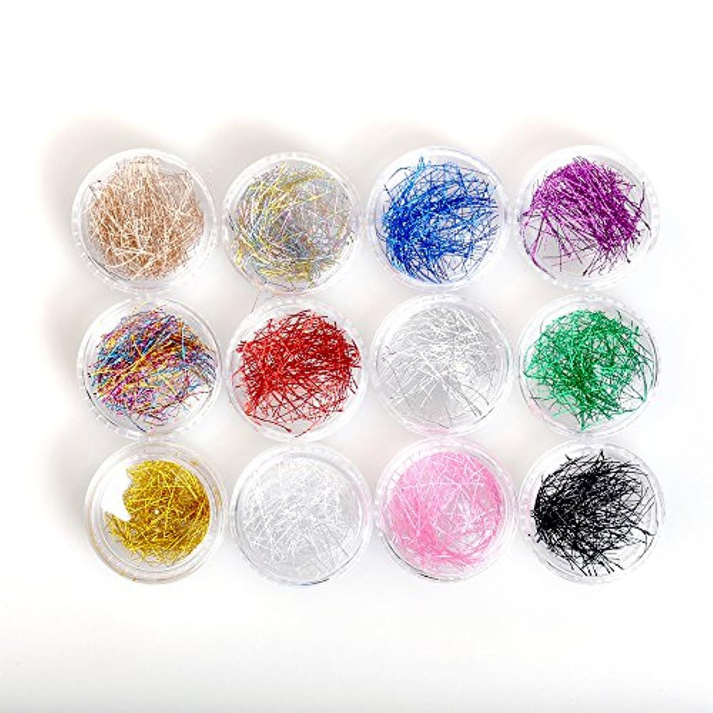 ネイルアート ラメ糸 レインボー ラメ飾り ネイルデザイン ジェルネイル 12色