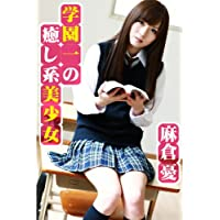Amazon.co.jp: あさくら ゆう: ...
