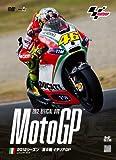 2012MotoGP Round 9 イタリアGP [DVD]