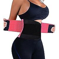 腰サポーター,腰痛コルセット スポーツベルト 腰椎骨盤固定 腰痛緩和 姿勢矯正 ウエストシェイプ アップ ダイエットベルト 男女兼用