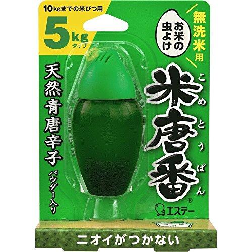 米唐番 無洗米用 米びつ用防虫剤 5kgタイプ 25g...