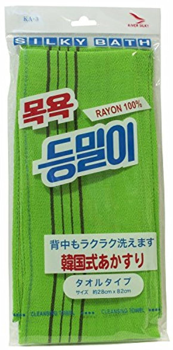 人口好き分解する韓国発 韓国式あかすり  タオルタイプ