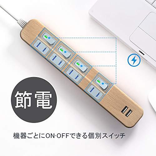 『SAYBOUR 電源タップ USB コンセント省エネ 個別スイッチ 延長コード 3.4A 急速充電 (1m, 木目調)』の2枚目の画像