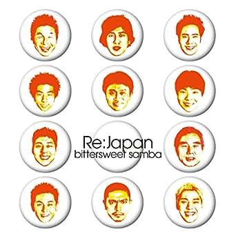 Amazon Music - Re:Japanのbitte...