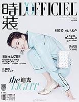 L'OFFICIEL【中国雑誌】リウ・シーシー 劉詩詩 表紙 2018年4月号