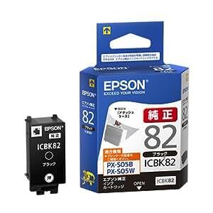 エプソン ICBK82 純正インク ブラック 3本セット