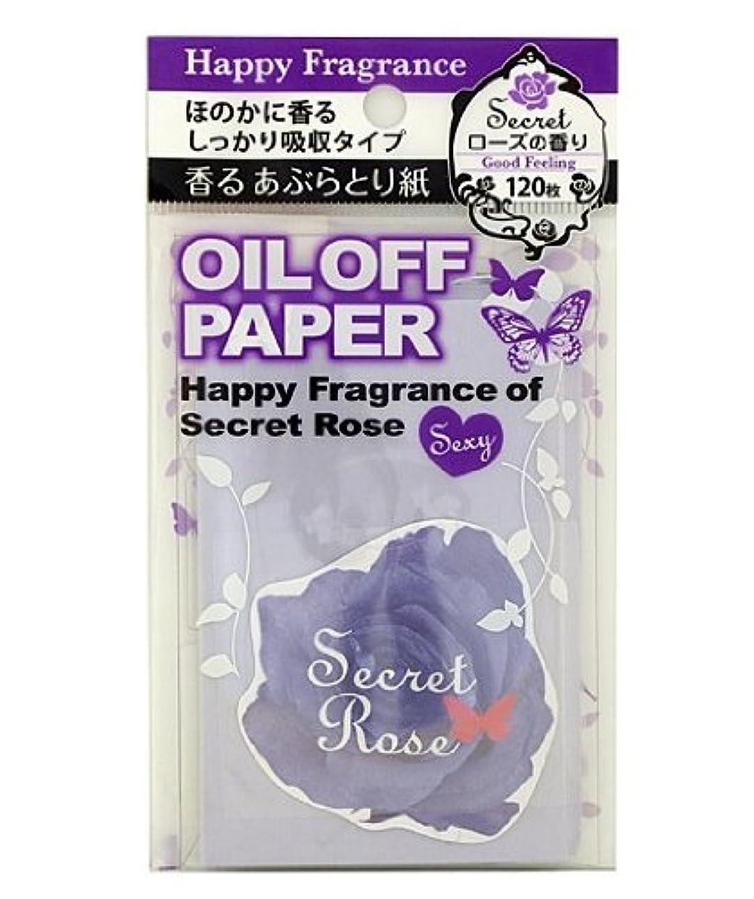 慢性的レンダリング見せます香るあぶらとり紙 シークレットローズ
