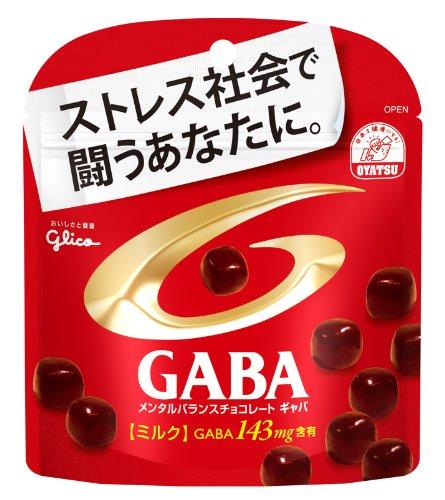 グリコ メンタルバランスチョコレートGABA<ミルク>スタンドパウチ 51g×10袋