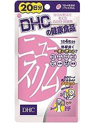 DHCニュースリム 80錠