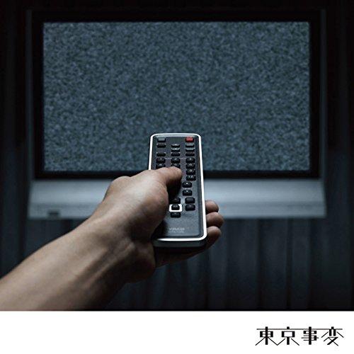 【東京事変】おすすめ人気アルバムランキングTOP3!ファンが選ぶ名盤をご紹介♪【必聴】の画像