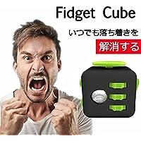 IPINI Fidget Cube フィジェットキューブストレス解消キューブ 不安 緊張リリーフ ルービックキューブ おもちゃ 手持ち無沙汰を解消する玩具 ポケットゲーム (ブラック+グリーン)