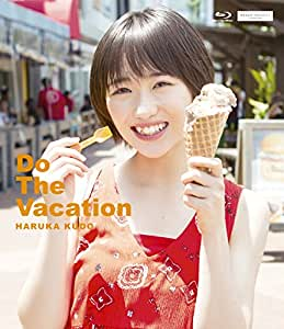 Do The Vacation [Blu-ray]