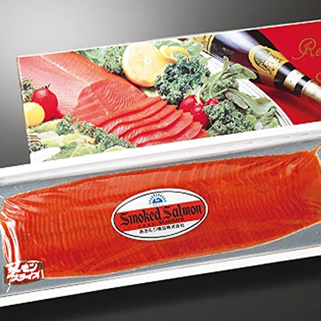 放棄義務的天窓紅鮭燻製スライス A300【送料込】 青森
