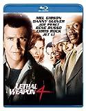リーサル・ウェポン4[Blu-ray]