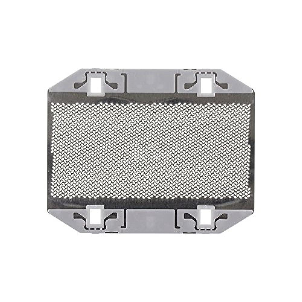 衝動調整可能親愛なDeylaying シェーバー替刃 ロータリー式シェーバー パーツ 外刃 耐用 高質量 for Panasonic ES9943 ES3042 ES3801 ES3750 ES365 ES366