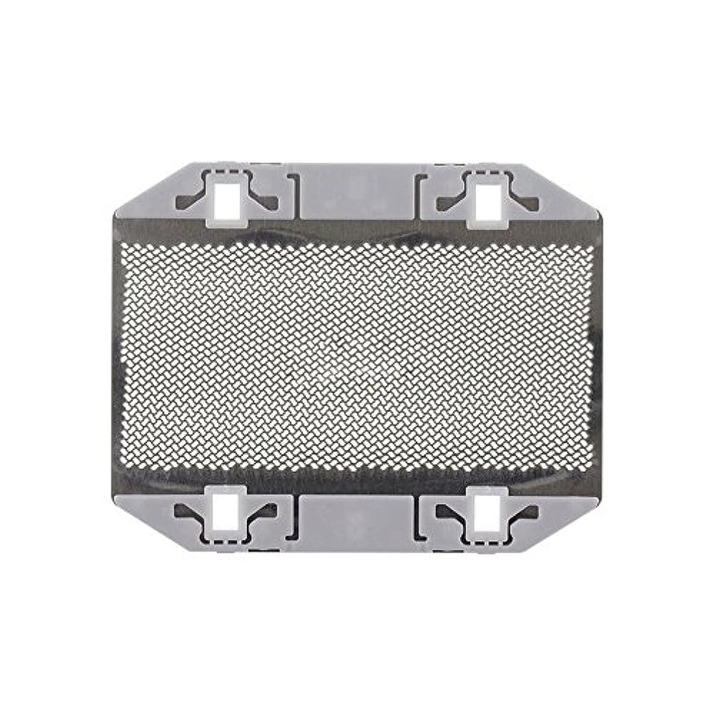 チョコレート鍔平衡Juleyaing シェーバー用品 回転式シェーバー 部品 外刃 替刃 交代品 for Panasonic ES9943 ES3042 ES3801 ES3750 ES365 ES366