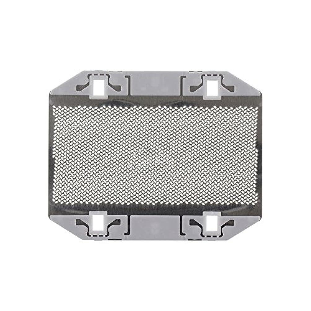 面倒シャンパンローンHzjundasi シェーバーパーツ 部品 外刃 ロータリー式シェーバー替刃 耐用 高質量 for Panasonic ES9943 ES3042 ES3801 ES3750 ES365 ES366