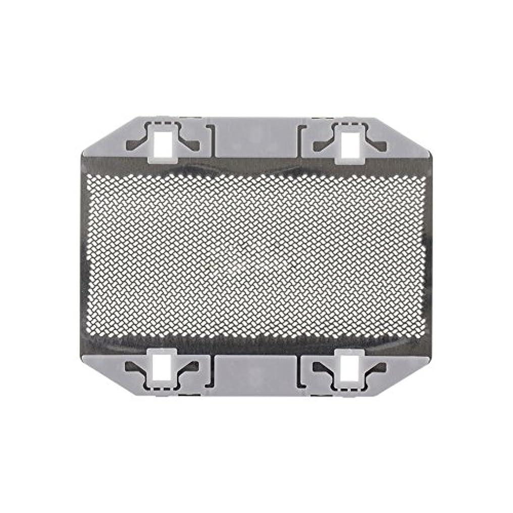 援助する内側無能Hzjundasi シェーバーパーツ 部品 外刃 ロータリー式シェーバー替刃 耐用 高質量 for Panasonic ES9943 ES3042 ES3801 ES3750 ES365 ES366