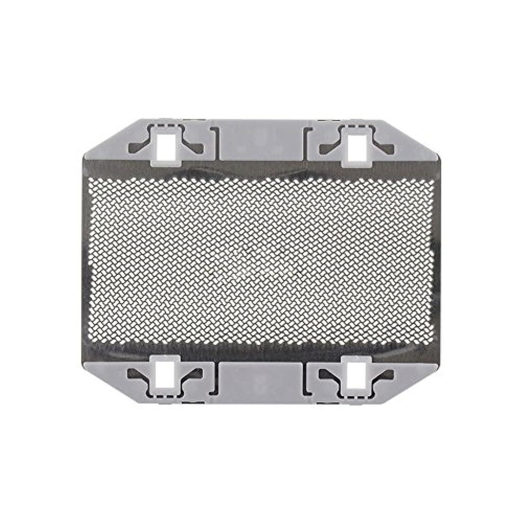 不確実絶えずアルネJuleyaing シェーバー用品 回転式シェーバー 部品 外刃 替刃 交代品 for Panasonic ES9943 ES3042 ES3801 ES3750 ES365 ES366