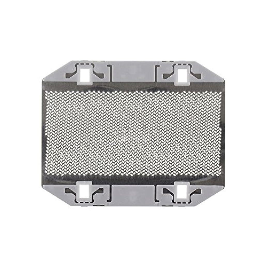 幼児受ける不実Hzjundasi シェーバーパーツ 部品 外刃 ロータリー式シェーバー替刃 耐用 高質量 for Panasonic ES9943 ES3042 ES3801 ES3750 ES365 ES366