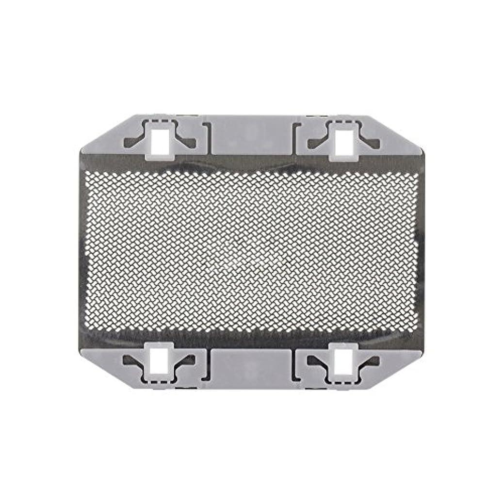 サイクル周り結果Juleyaing シェーバー用品 回転式シェーバー 部品 外刃 替刃 交代品 for Panasonic ES9943 ES3042 ES3801 ES3750 ES365 ES366