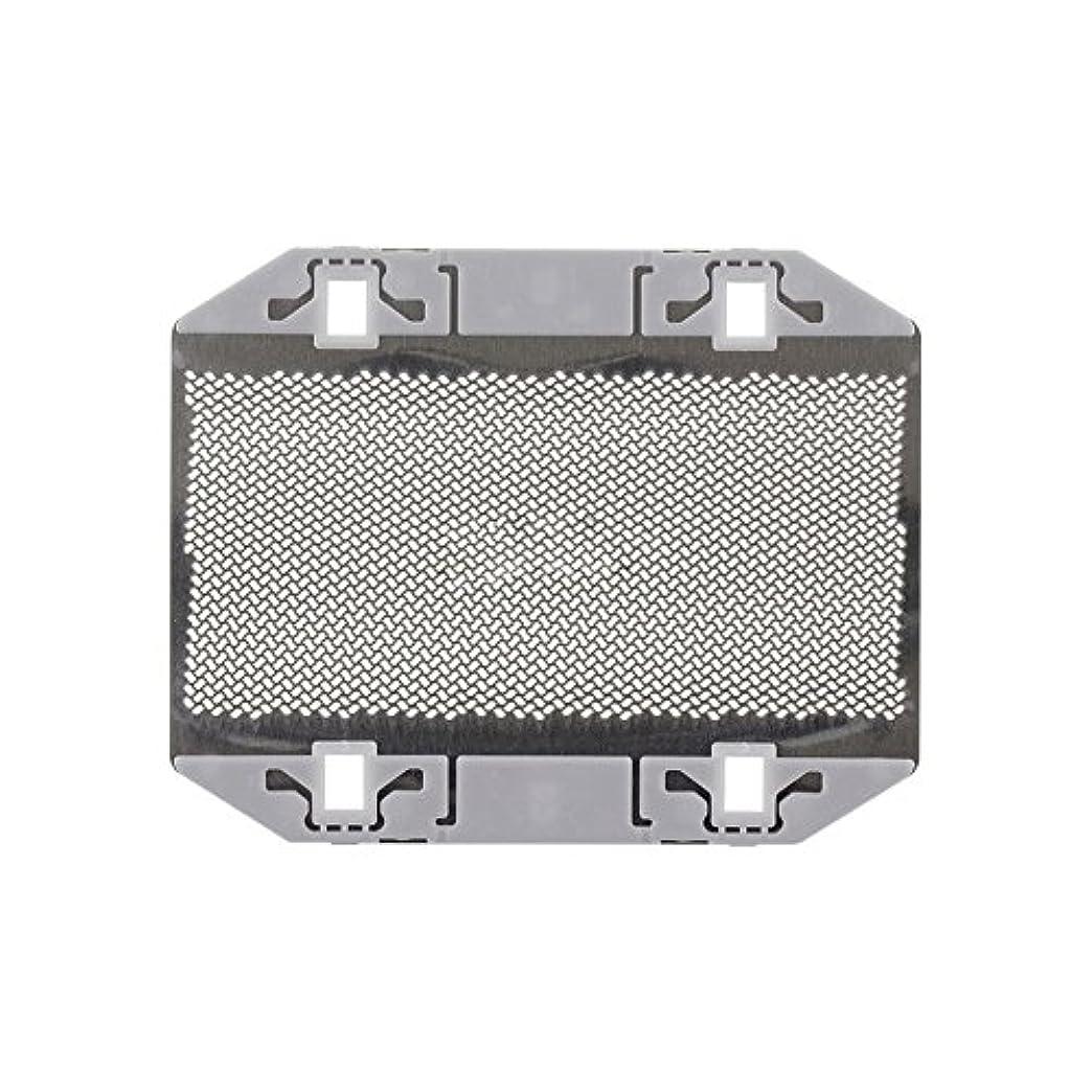 習字パン屋信じられないHzjundasi シェーバーパーツ 部品 外刃 ロータリー式シェーバー替刃 耐用 高質量 for Panasonic ES9943 ES3042 ES3801 ES3750 ES365 ES366