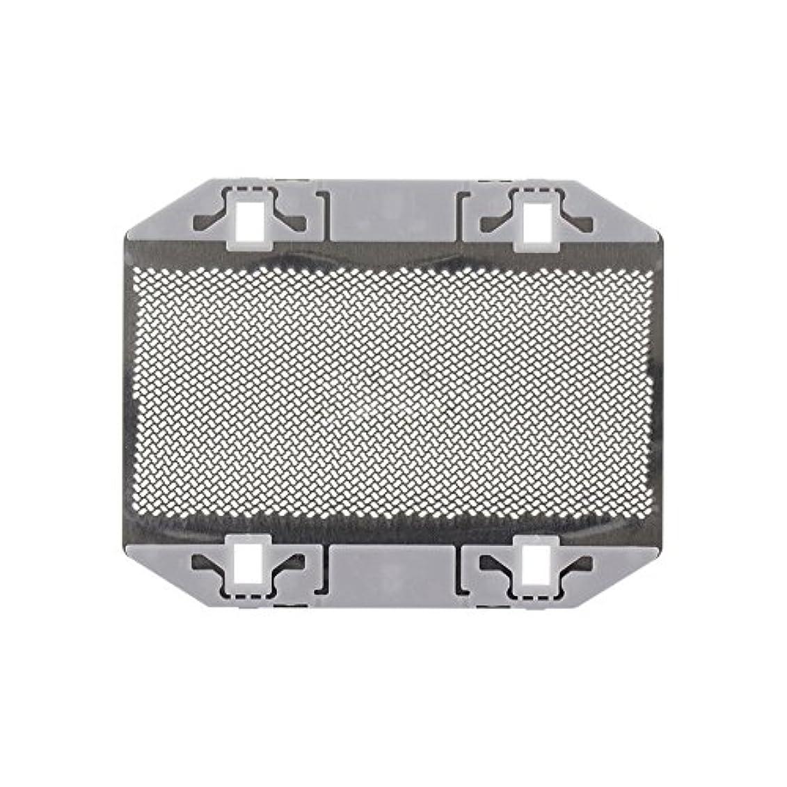 不毛不純一元化するHzjundasi シェーバーパーツ 部品 外刃 ロータリー式シェーバー替刃 耐用 高質量 for Panasonic ES9943 ES3042 ES3801 ES3750 ES365 ES366