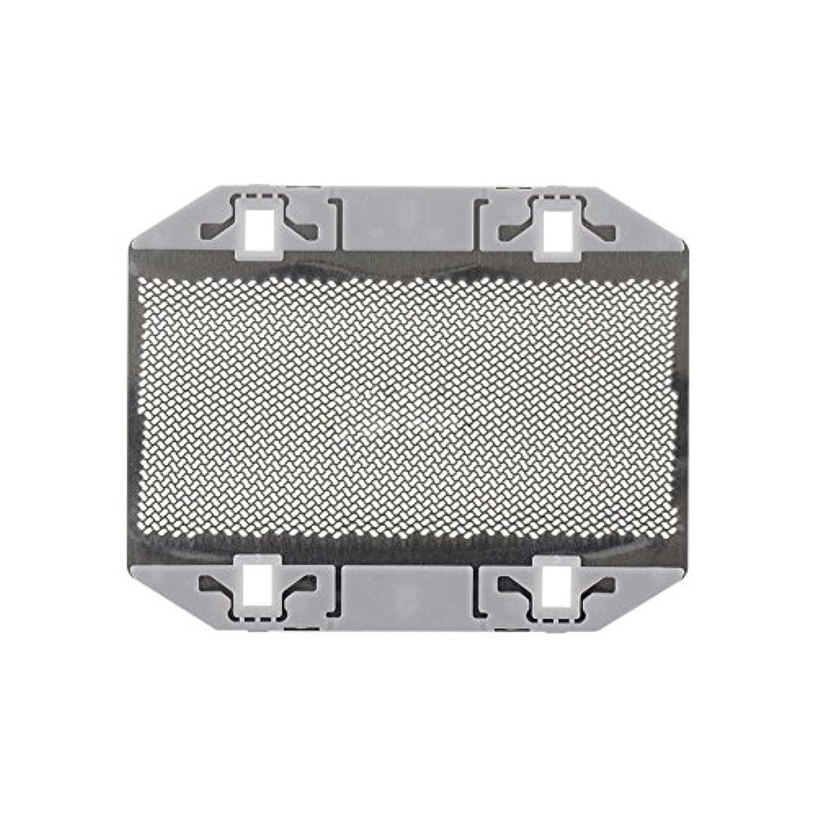 ダム部分モジュールDeylaying シェーバー替刃 ロータリー式シェーバー パーツ 外刃 耐用 高質量 for Panasonic ES9943 ES3042 ES3801 ES3750 ES365 ES366