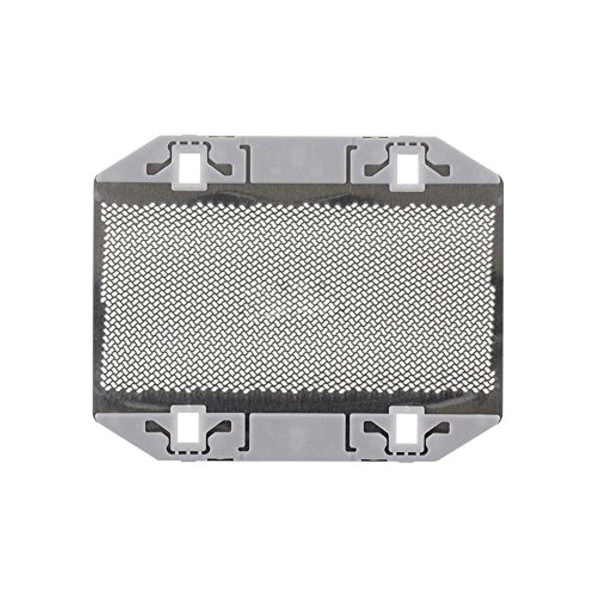 治す切手調整するJanjunsi 回転式シェーバー シェーバーパーツ シェーバー 交換用 替刃 外刃 耐用 for Panasonic ES9943 ES3042 ES3801 ES3750 ES365 ES366