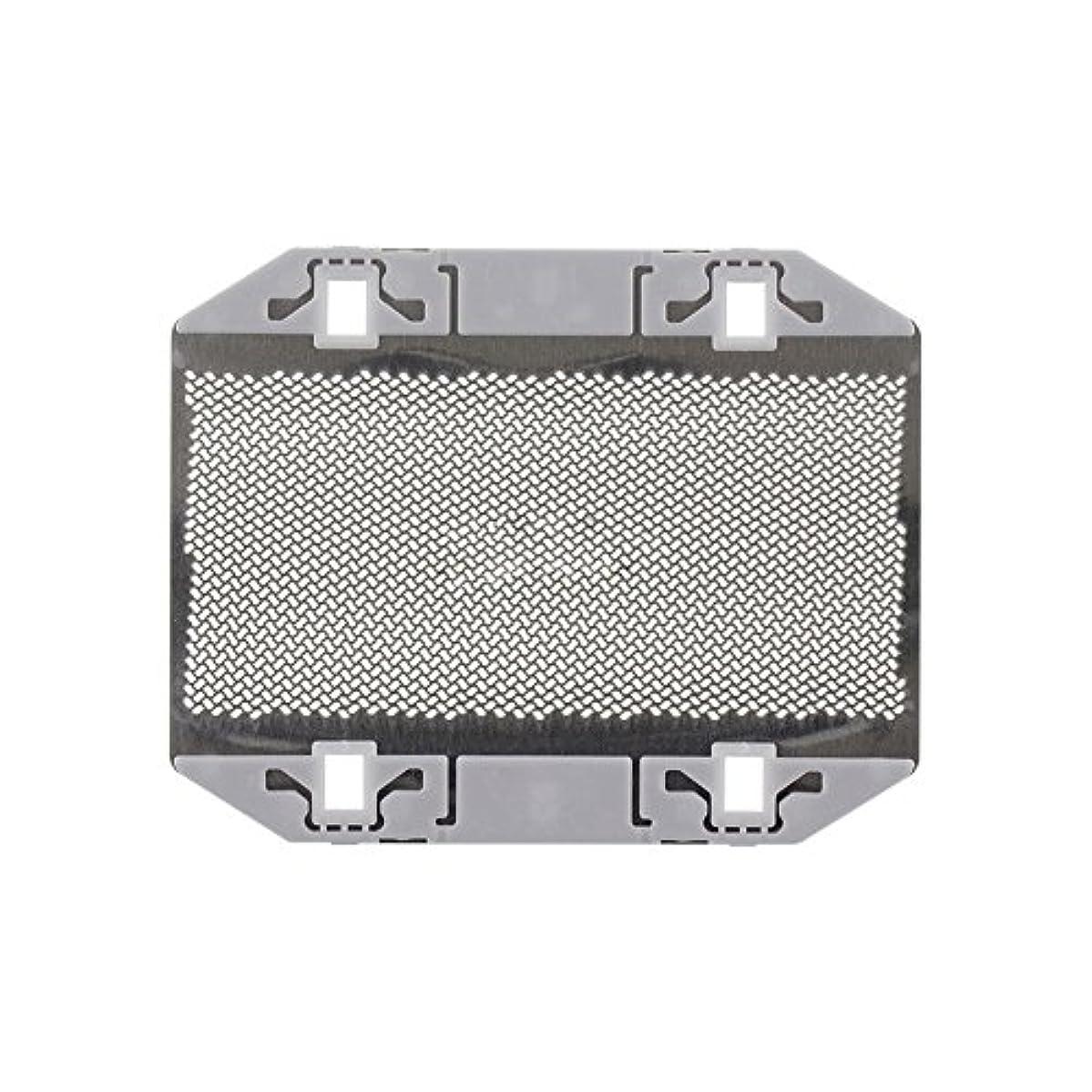 哲学的聖なる気難しいJuleyaing シェーバー用品 回転式シェーバー 部品 外刃 替刃 交代品 for Panasonic ES9943 ES3042 ES3801 ES3750 ES365 ES366