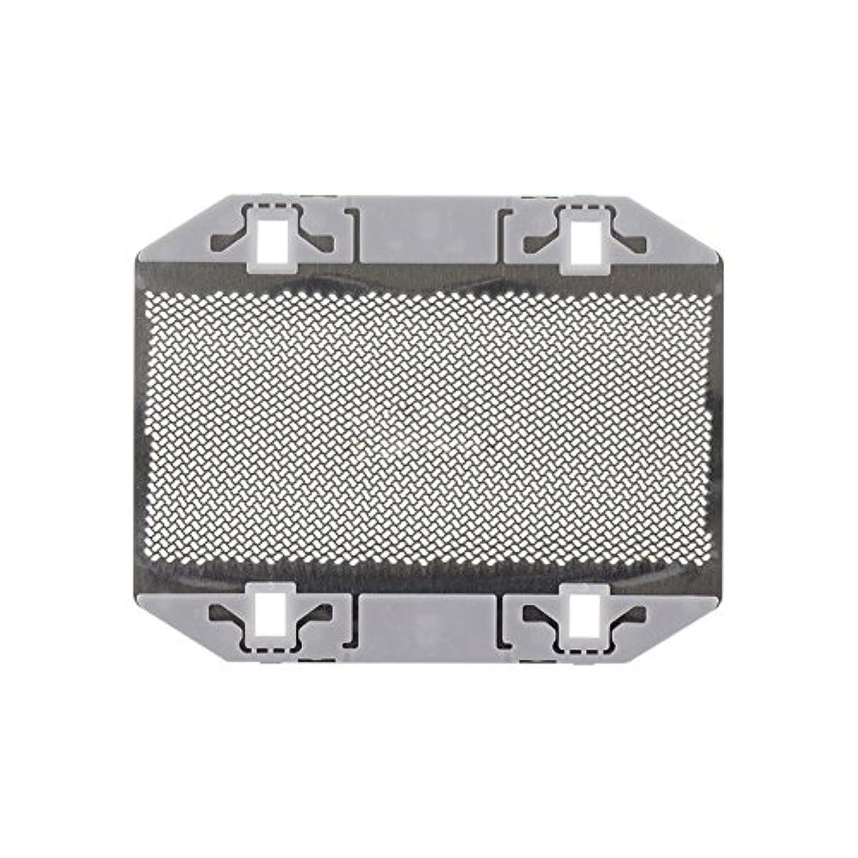 他の場所宿泊半円Juleyaing シェーバー用品 回転式シェーバー 部品 外刃 替刃 交代品 for Panasonic ES9943 ES3042 ES3801 ES3750 ES365 ES366