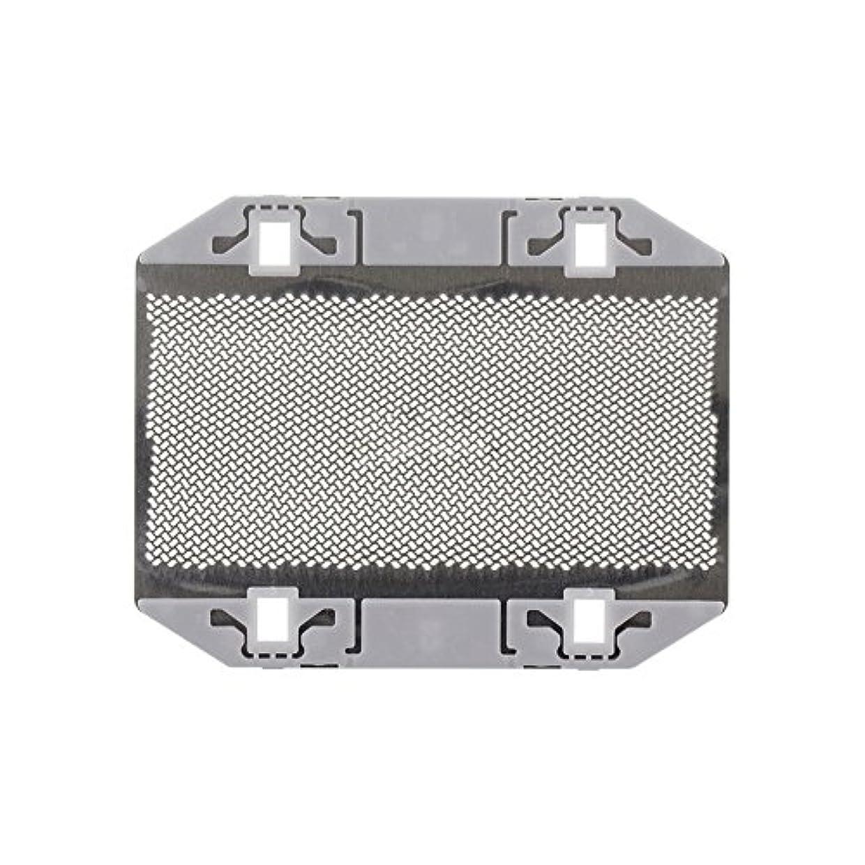貴重なアカウントステープルHzjundasi シェーバーパーツ 部品 外刃 ロータリー式シェーバー替刃 耐用 高質量 for Panasonic ES9943 ES3042 ES3801 ES3750 ES365 ES366