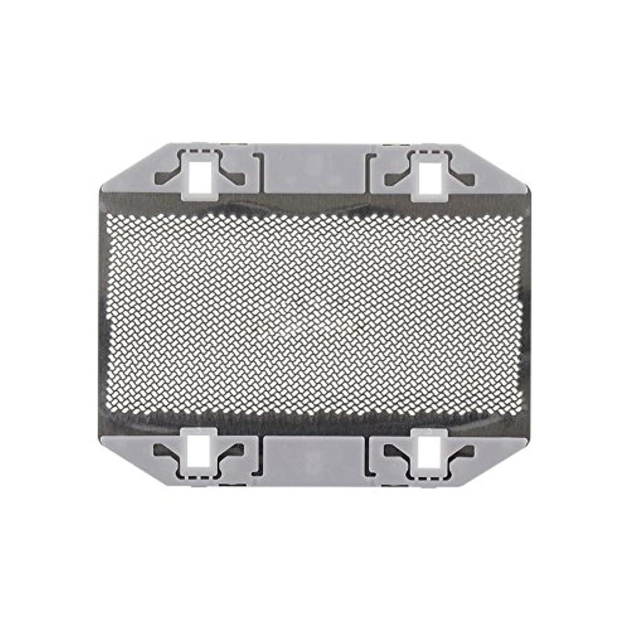担保ブランド名送るJuleyaing シェーバー用品 回転式シェーバー 部品 外刃 替刃 交代品 for Panasonic ES9943 ES3042 ES3801 ES3750 ES365 ES366