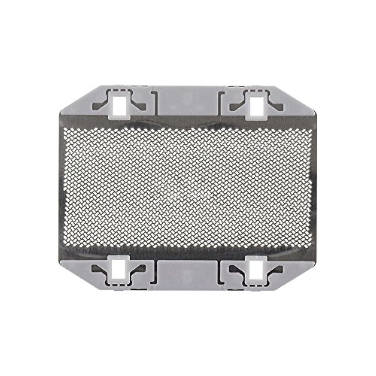 満足させる不条理メアリアンジョーンズHzjundasi シェーバーパーツ 部品 外刃 ロータリー式シェーバー替刃 耐用 高質量 for Panasonic ES9943 ES3042 ES3801 ES3750 ES365 ES366