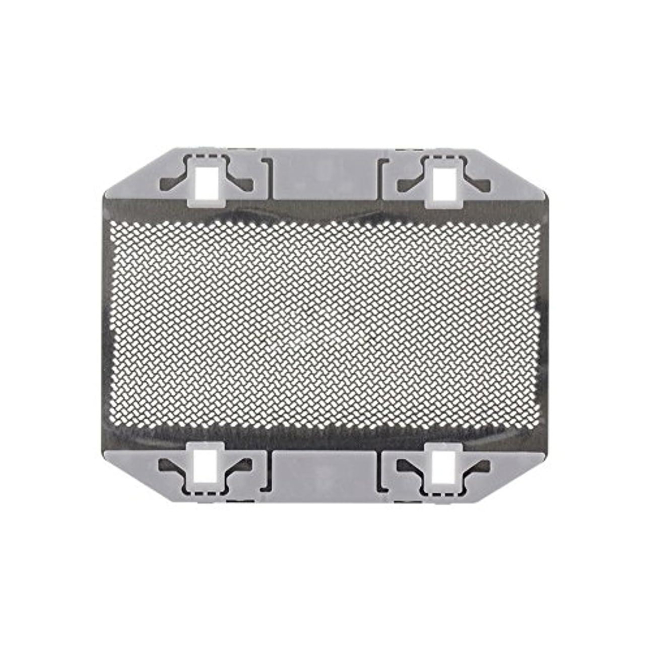 取るに足らない吸う継承Juleyaing シェーバー用品 回転式シェーバー 部品 外刃 替刃 交代品 for Panasonic ES9943 ES3042 ES3801 ES3750 ES365 ES366