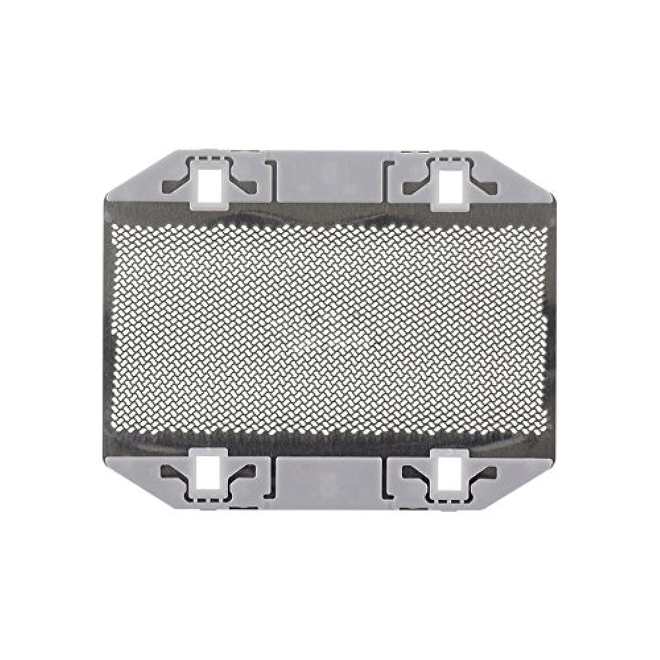 乳製品ガレージ機械的にHzjundasi シェーバーパーツ 部品 外刃 ロータリー式シェーバー替刃 耐用 高質量 for Panasonic ES9943 ES3042 ES3801 ES3750 ES365 ES366