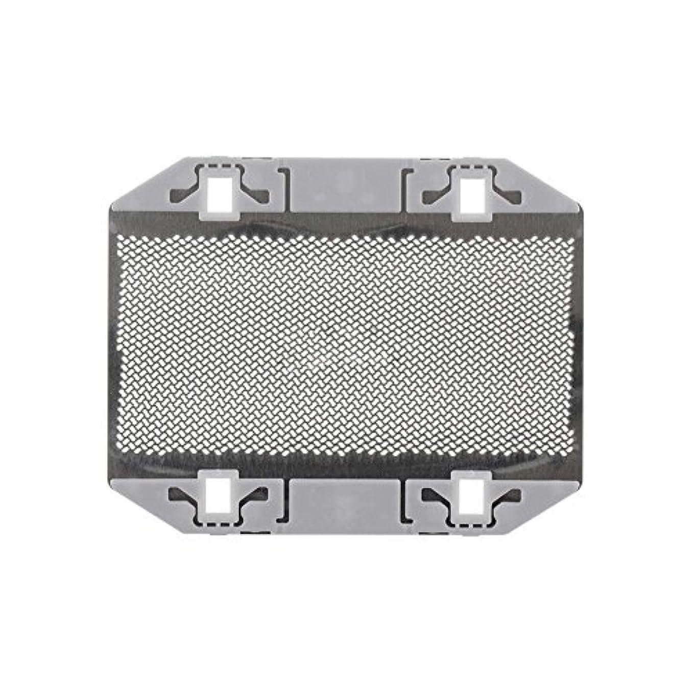 平野引っ張る口述Hzjundasi シェーバーパーツ 部品 外刃 ロータリー式シェーバー替刃 耐用 高質量 for Panasonic ES9943 ES3042 ES3801 ES3750 ES365 ES366